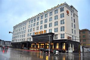 汕头纳尔顿酒店