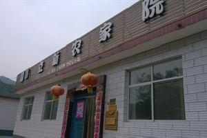 北京密云清凉居立新农家院