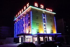 北京金河昌缘宾馆