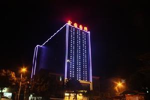 江永鑫园国际大酒店