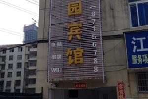 南昌校园宾馆