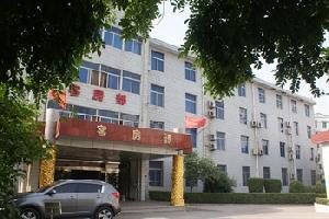 韩城禹龙宾馆