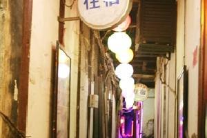 西塘锦上水乡宾馆