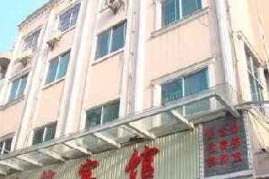 岳阳县供销宾馆