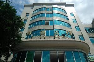 连山民族宾馆