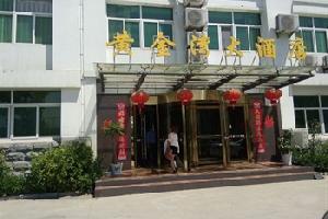 淮安黄金湾大酒店