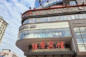 湘潭佳帝连锁酒店(河东板塘店)