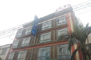 惠州龙溪宾馆