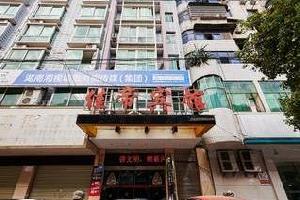 湘潭佳帝连锁酒店