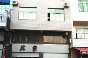 东山宾家公寓