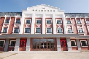 汤旺河东侨花园假日酒店
