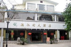 桂林漓江村酒店