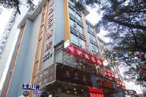 柳州优品100酒店(五星步行街店)