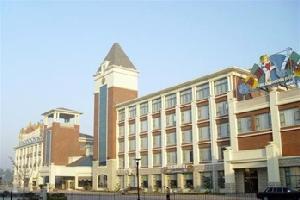 沧州颐和大酒店