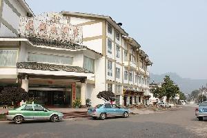 武夷山苏闽大酒店