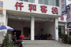 广元青川仟和客栈