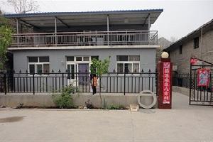 北京啟铭农家院