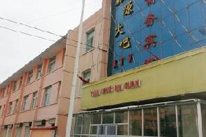 门源县天隆商务宾馆(海北藏族自治州)