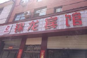 陇南市市成县锦龙宾馆