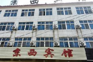 潢川京西宾馆