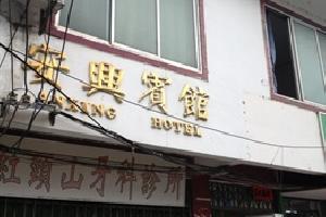 阳朔白沙安兴宾馆