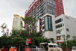 U-House家庭公寓(昆明南屏街店)