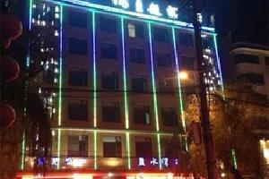 淅川蓝水湾主题酒店