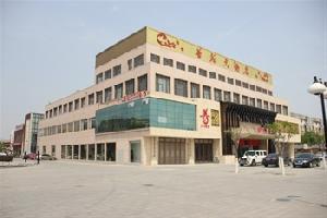 天津善苑酒店