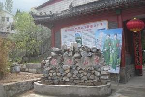 北京十渡龙河山庄