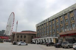 蚌埠君桥假日酒店(原宝岛豪雅国际酒店)