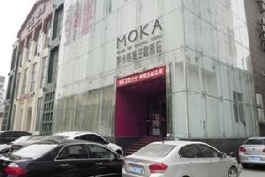 郑州摩卡连锁主题酒店