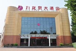 青岛达翁九龙泉大酒店(跨海大桥李沧店)