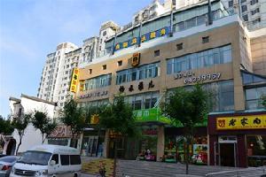 速8酒店(北京朝阳公园东风南路店)