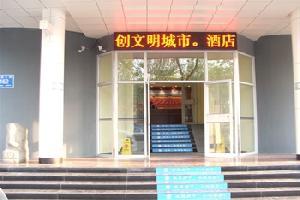 汉庭酒店(济南趵突泉南门店)