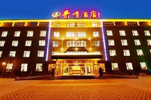 焦作岳峰酒店