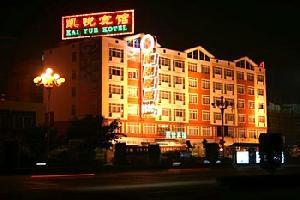 贵港凯悦宾馆