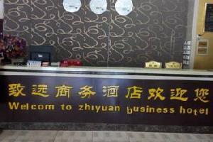东光致远商务酒店