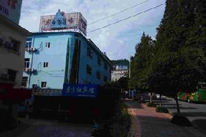 井冈山东方红大酒店