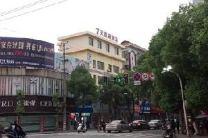 7天连锁酒店(衡东汽车站店)