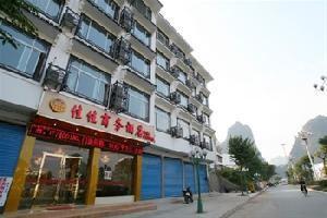 阳朔佳佳商务酒店
