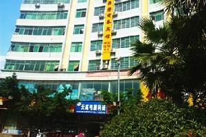 定南聚芳商务宾馆