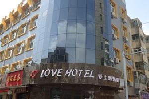 银川Love Hotel主题酒店