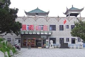 衡阳南岳祝融峰顶晨曦宾馆