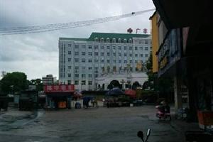 上饶老乡酒家商务宾馆
