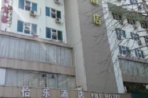 梅州市怡乐酒店