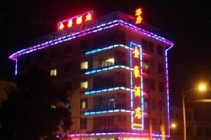 保亭金豪酒店