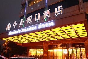 柏曼酒店(衡阳太阳广场店)