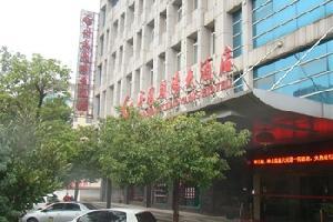 湘潭丹凤朝阳大酒店