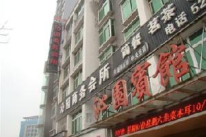 湘潭沁园商务会所