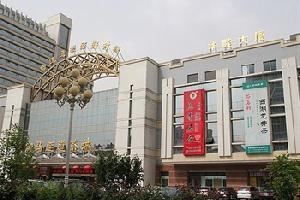 北京your舍818短租公寓